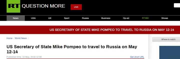 快讯!俄媒:蓬佩奥将于5月12至14日访俄