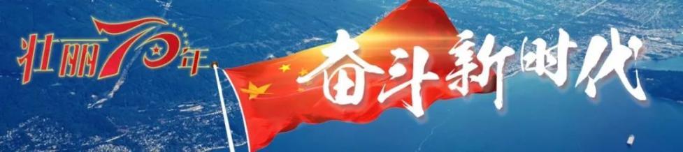 70年,中华神盾这样铸成丨壮丽70年 奋斗新时代