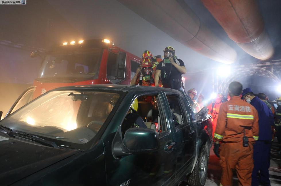 云南大理一在建隧道起火 紧急转移疏散49人