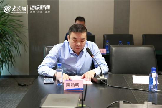 """淄博市领导走访北京商会 开展助力""""双招双引""""活动"""
