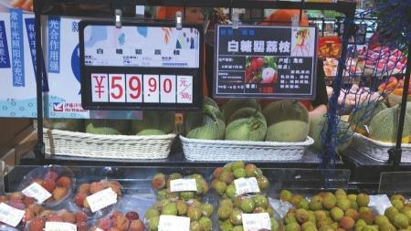 """""""好荔害""""!60元一斤""""白糖罂荔枝""""?你会买吗?"""