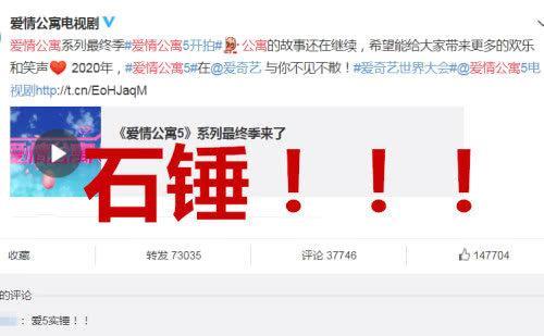 《爱情公寓5》官宣开拍,看到角色阵容后,网友不淡定了!
