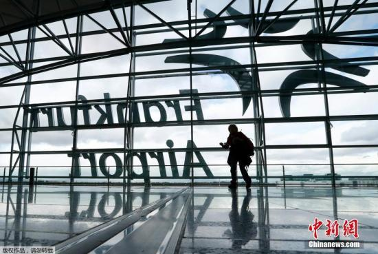 受无人机干扰 德国法兰克福机场关闭约1小时
