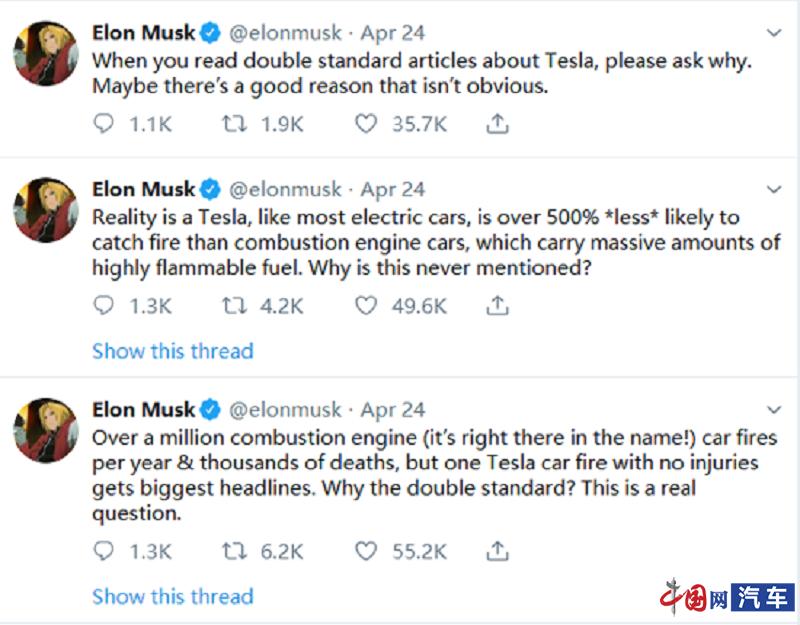 特斯拉Model S再爆自燃 起火原因尚未查明