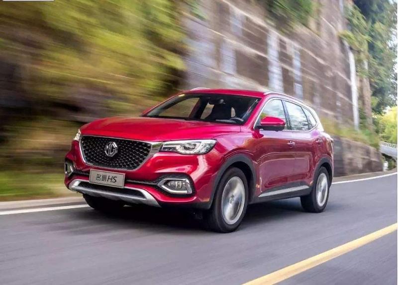 名爵HS新增20T车型 预计售价12.98万起