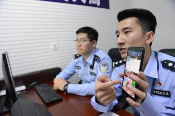 """编造""""北京站打架事件""""视频,男子被刑拘"""