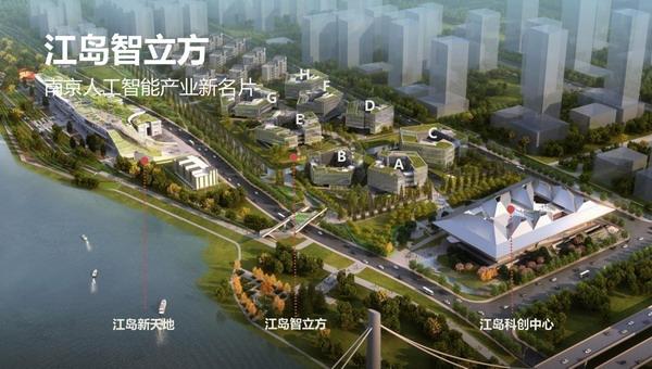 中新联手打造生态科技岛