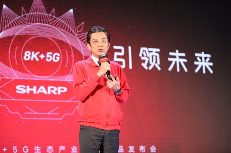 夏普发布A9系列8K新品 开启视听新盛宴