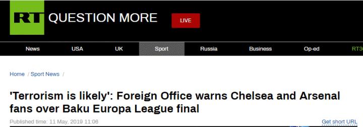 欧联杯决赛在即,英外交部警告小心恐袭