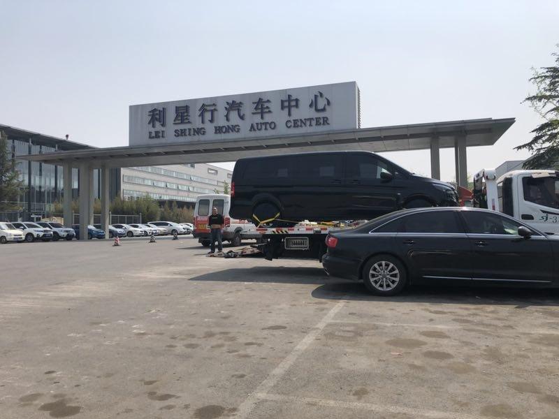 北京一4S店被指私刻车架号,价值百万奔驰无法过年检成摆设