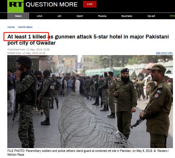 瓜达尔港酒店袭击致一人死亡!巴媒:一保安曾力阻袭击者