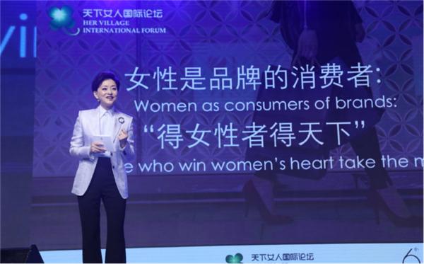 2019天下女人国际论坛:杨澜、DVF创始人、向松祚等畅谈女性成就品牌