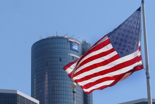 特朗普施压 通用将出售俄亥俄州闲置工厂