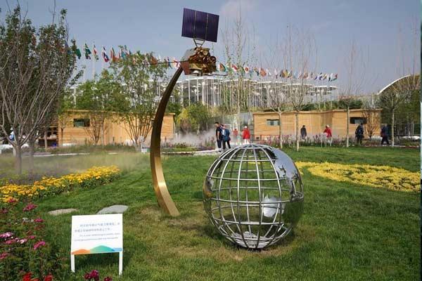 """北京世园会迎""""世界气象组织荣誉日"""""""