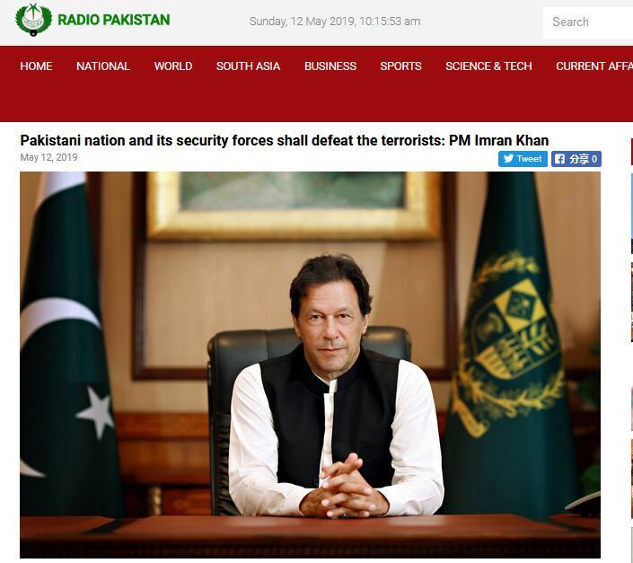 瓜达尔港五星酒店遇袭,巴基斯坦总理:恐怖分子定会被击败