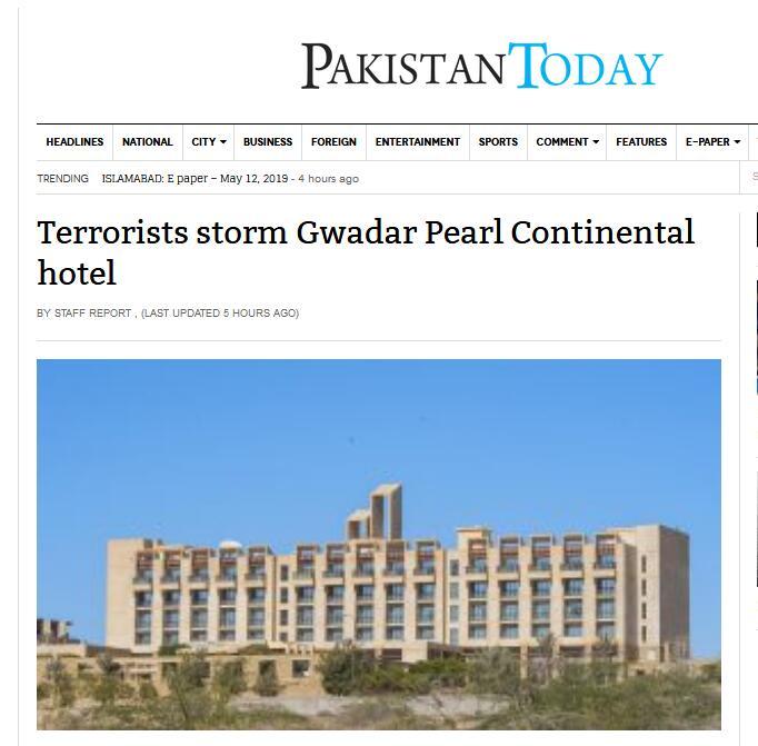 巴基斯坦分裂组织宣布对瓜达尔港酒店袭击负责,4嫌犯已被击毙