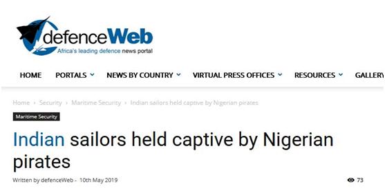 5名船员在尼日利亚被海盗绑架22天,印度还在想办法