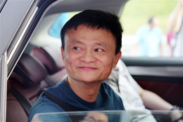 马云称结婚不是为了买房子车子而是生孩子