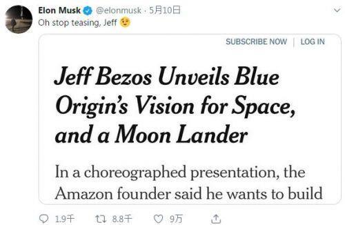 马斯克嘲笑贝佐斯的月球着陆器:别逗我了
