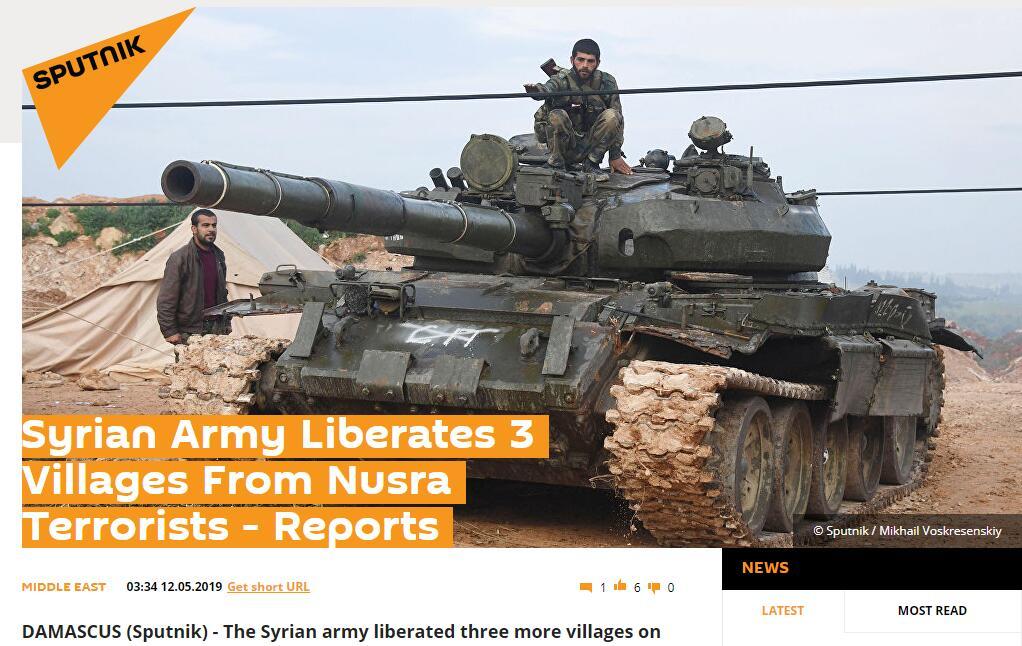 外媒:叙利亚政府军又从极端分子手中解放了3个村庄