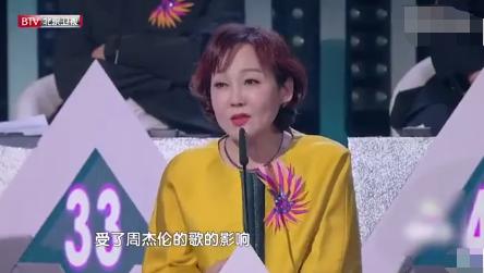 节目评委diss周杰伦:咬字不清不喜欢他唱的歌