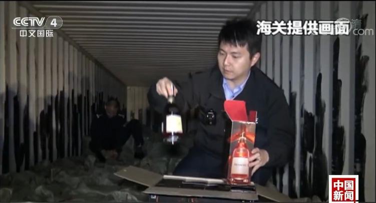 广州海关侦破特大铁路走私案,含20多吨未经检疫非洲驴皮
