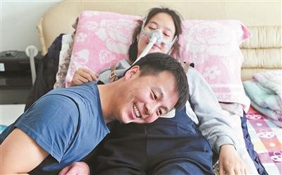 患罕见病孕妇决定产子:并非头脑发热 咨询过医生