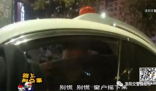 这段视频火了!河南交警霸气强制破窗!网友:教科书式执法