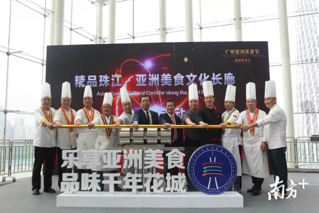 """""""吃货""""广州冥冥中原来早已注定,""""羊城""""得名缘于对食物的向往"""