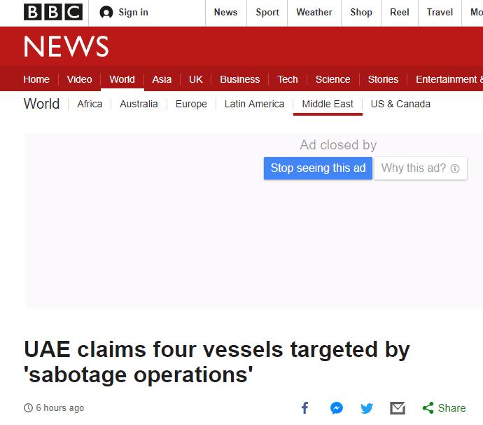 """阿联酋外交部证实:4艘商船在该国领海遭""""蓄意破坏"""""""