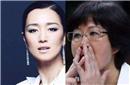 电影《中国女排》明年上映 巩俐已确定饰演郎平