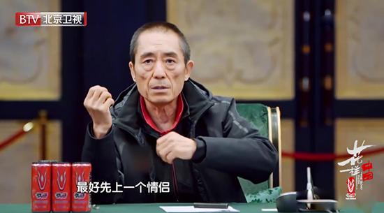 《花样中国》电影级镜头语言 网友:张艺谋风格