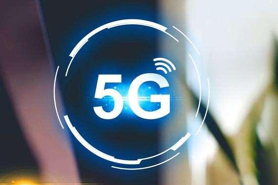 无人机与5G应用发展