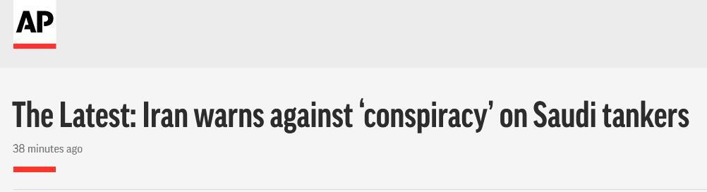 """""""油轮遇袭""""越闹越大!伊朗刚刚发声明,要求沙特澄清事态"""