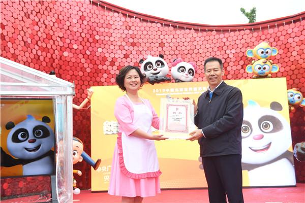 """2019中国北京世界园艺博览会""""熊猫带你看世界""""中外游客游览""""打卡""""胜地"""