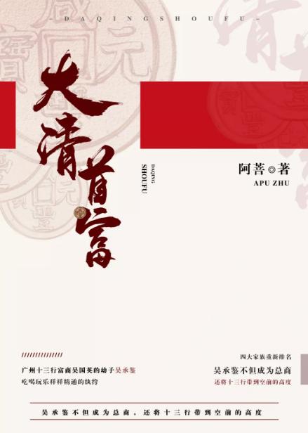 2018网络小说排行_2018网络小说点击排行榜 最热血的六本小说