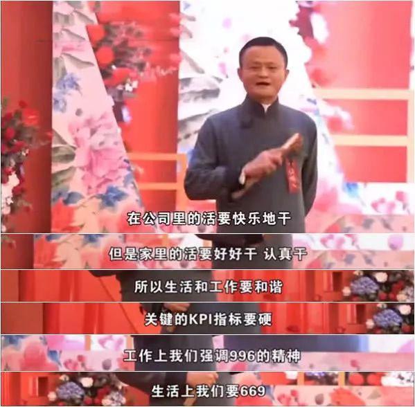 """中国妇女报:谁开""""黄腔""""都跌份儿,包括马云"""