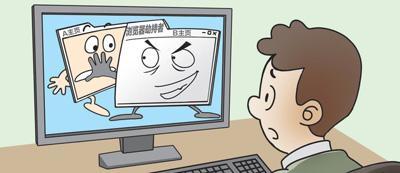 想访问A网站却被强制打开B网站 上网被劫持怎么办?