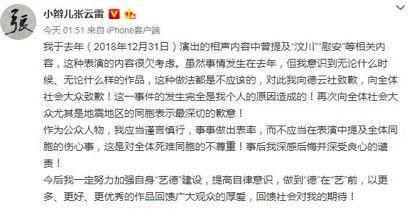 国旅运通副总裁谭浩凌:中国商旅市场的成长才刚刚开始