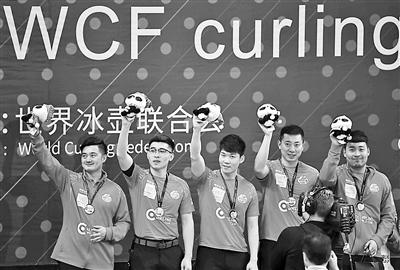 冰壶世界杯总决赛亚军 男队获首枚世界大赛奖牌