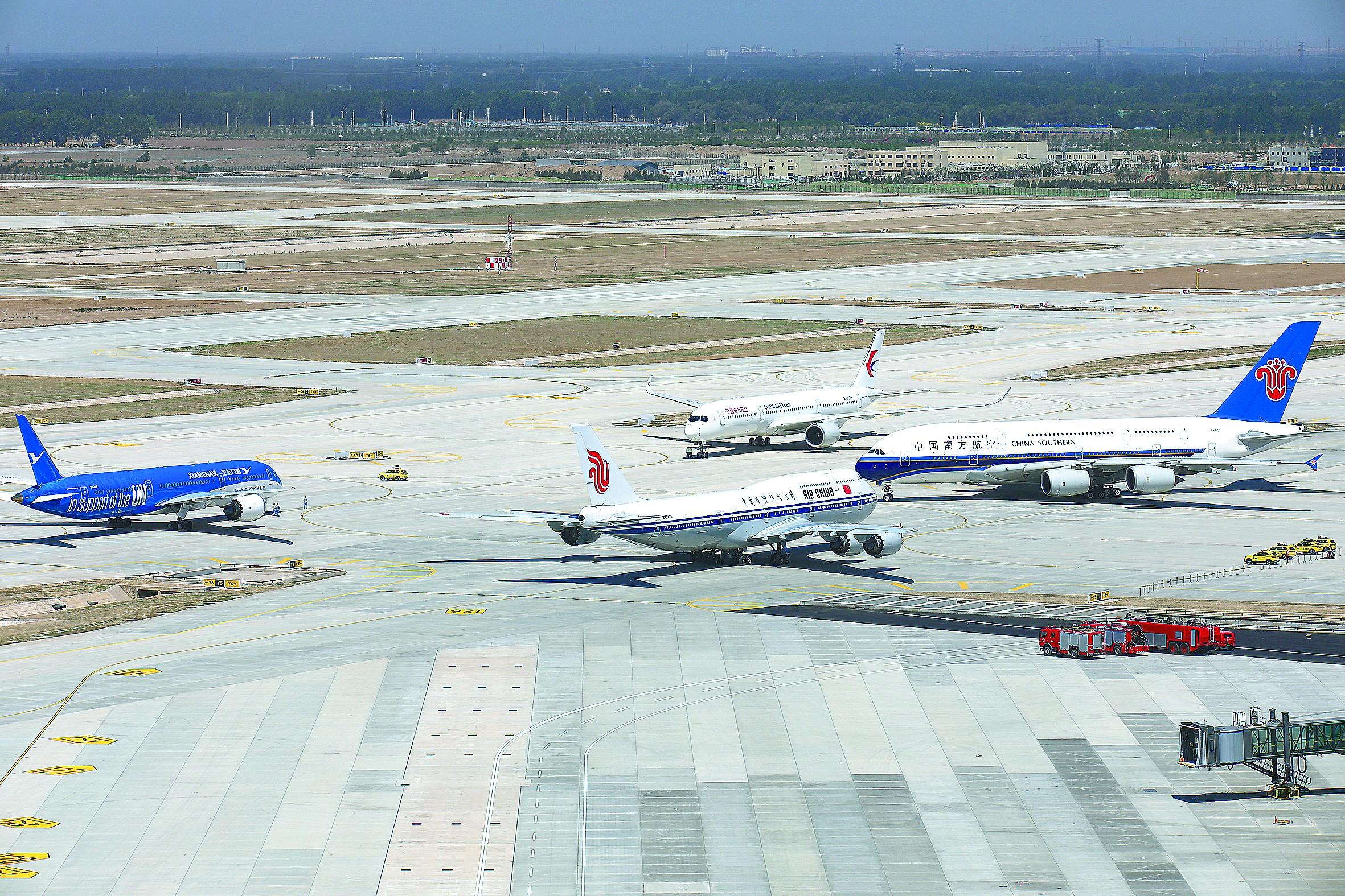 大兴机场试飞,北京机场系统将与伦敦媲美
