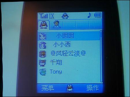 比微信老却是00后最爱 手机QQ 16年进化史