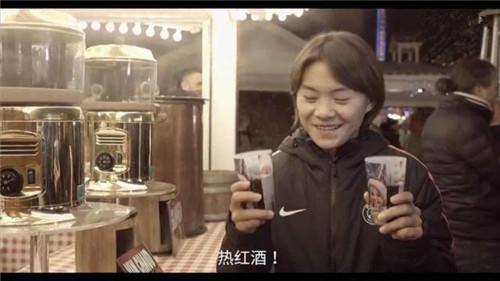 王霜巴黎生活纪录片在中国播放量超过800万次