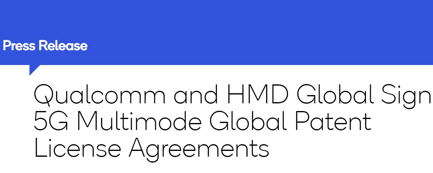 高通和HMD Global签订5G多模全球专利许可协议