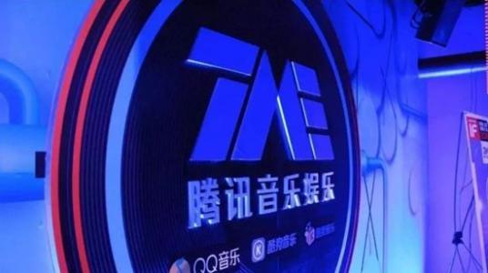 騰訊音樂宣布辭去謝國民聯席總裁謝振宇和首席技術官