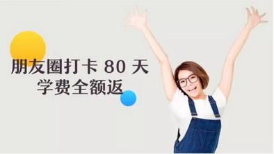 微信官方:严打利诱分享朋友圈打卡行为