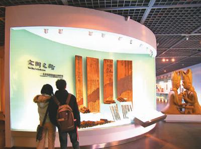 长沙简牍博物馆:千年风华留汗青