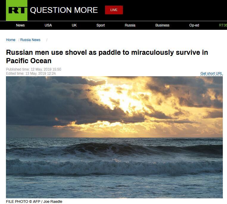奇迹!俄罗斯两男子太平洋翻船后用铲子当桨,6天成功返回陆地
