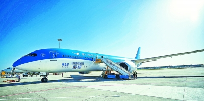 北京大兴国际机场圆满完成首次真机试飞