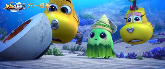 《潜艇总动员》守护友情预告 见证跨星球友谊
